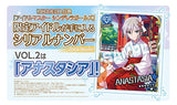 Thumbnail 4 for TV Anime Idolm@ster Cinderella G4U! Pack Vol.2