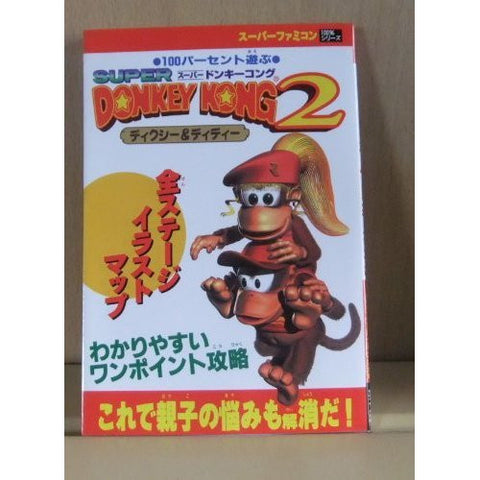 Donkey Kong Country 2: Diddy's Kong All Stage Illust Map Guide Book / Snes