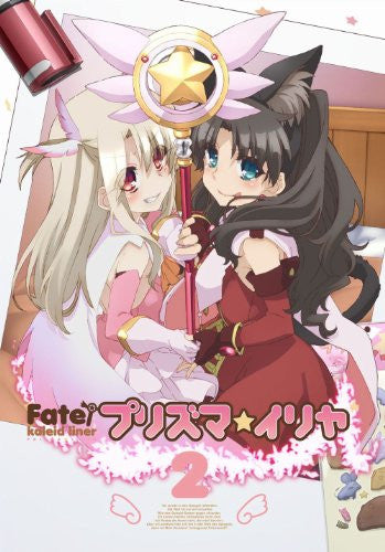 Image 1 for Fate/kaleid Liner Prisma Illya Vol.2