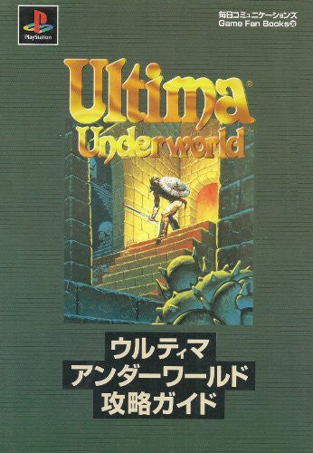 Image 1 for Ultima Underworld Strategy Guide Book / Ps