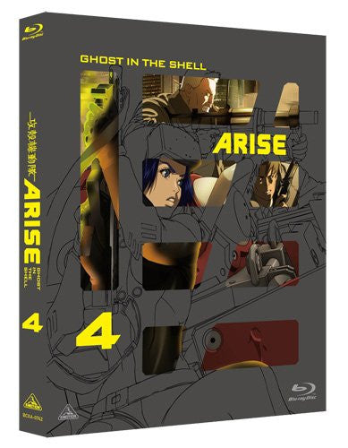 Image 2 for Ghost In The Shell: Arise 4