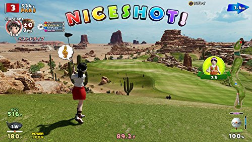 Image 7 for New Minna no Golf