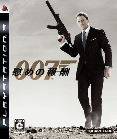 Image for James Bond: Quantum of Solace