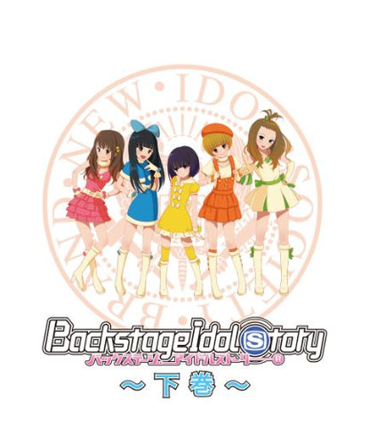 Image for Back Stage Idol Story Part 2 Of 2