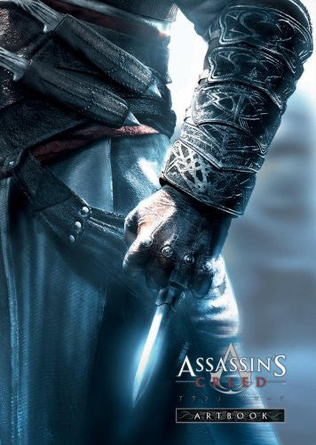 Image 6 for Assassin's Creed