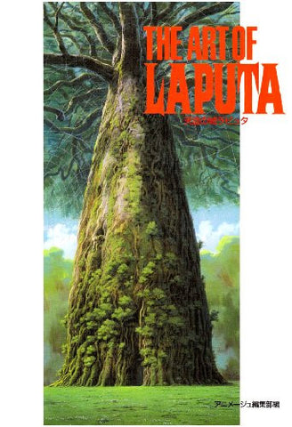 The Art Of Laputa