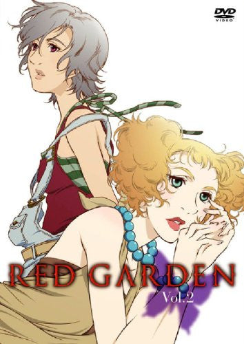 Image 3 for Red Garden DVD Box 1
