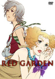 Thumbnail 3 for Red Garden DVD Box 1