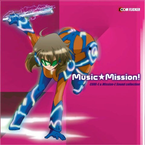 CODE-E & Mission-E Sound collection Music★Mission!