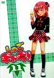Thumbnail 1 for Shugo Chara Vol.11