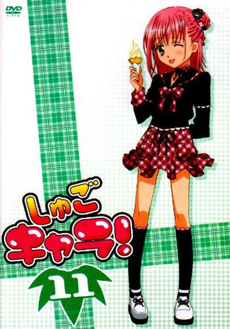 Image for Shugo Chara Vol.11