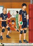 Thumbnail 6 for Haikyuu!! - Calendar - Wall Calendar - 2015 (Ensky)[Magazine]