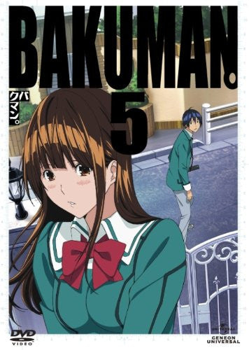 Image 1 for Bakuman 5 [DVD+CD Limited Edition]