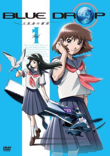 Image 1 for Blue Drop Tenshi Tachi No Gikyoku Vol.1
