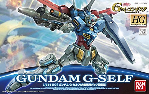 Image 4 for Gundam Reconguista in G - YG-111 Gundam G-Self - HGRC - 1/144 - Atmospheric Pack Equipped Type (Bandai)