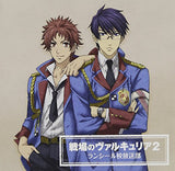 Thumbnail 1 for DJCD Senjou no Valkyria 2 Lanseal Kou Housoubu