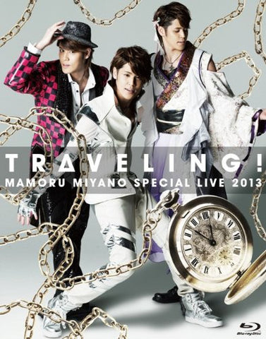 Image for Mamoru Miyano Special Live 2013 -traveling!-
