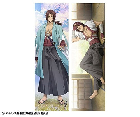 Image for Hakuouki Shinsengumi Kitan Movie 1 - Kyoto Ranbu - Harada Sanosuke - Dakimakura Cover (Gate)