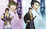 Thumbnail 5 for Hakuouki Shinsengumi Kitan   Otomate Cd Book