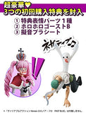 Thumbnail 8 for One Piece - Perona - Negative Hollow - Variable Action Heroes - Past Blue (MegaHouse)