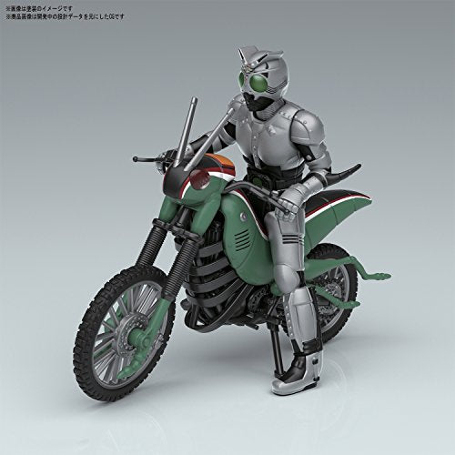 Kamen Rider Black - Shadow Moon - Mecha Colle - Mecha Collection Kamen Rider Series - Battle Hopper (Bandai)