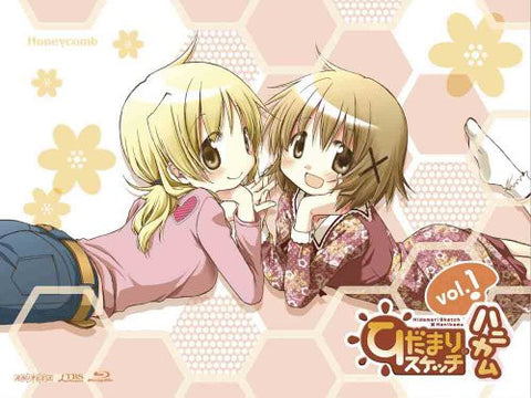 Image for Hidamari Sketch X Hanikamu / Honeycomb 1 [Blu-ray+CD Limited Edition]