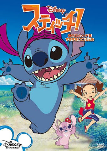 Image for Stitch! Kessaku Episode Shu / Sukisuki! Angel