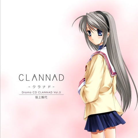 CLANNAD Drama CD Vol.5 Sakagami Tomoyo