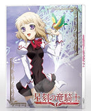 Dragonar Academy Vol.4 - 1