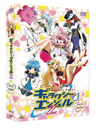Image 1 for Emotion The Best: Galaxy Angel Z DVD Box