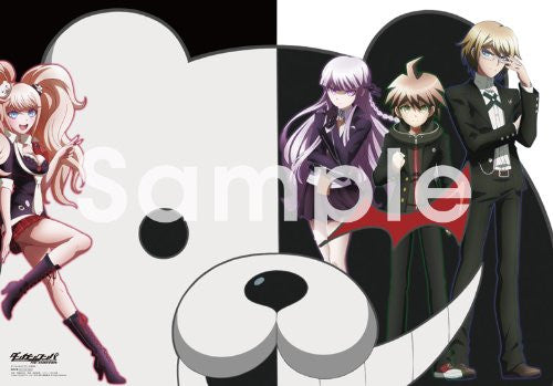 Image 3 for Danganronpa: Trigger Happy Havoc The Animation