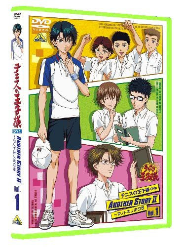 Image 1 for The Prince Of Tennis OVA Another Story II - Anotoki No Bokura Vol.1
