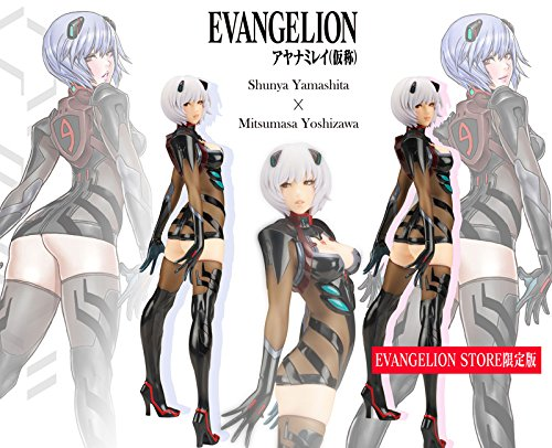 Image 5 for Evangelion Shin Gekijouban: Q - Ayanami Rei - Limited Edition