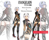 Thumbnail 5 for Evangelion Shin Gekijouban: Q - Ayanami Rei - Limited Edition