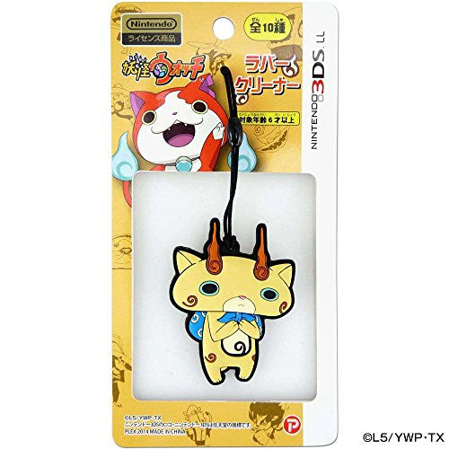 Image 1 for Youkai Watch Rubber Cleaner for 3DS LL (Koma Jirou)