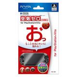 Pitahari Filter for PlayStation Vita (Zero Air type) - 1
