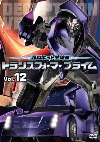 Image for Transformers Prime Vol.12