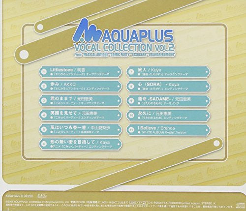 Image 2 for Aquaplus Vocal Collection Vol.2