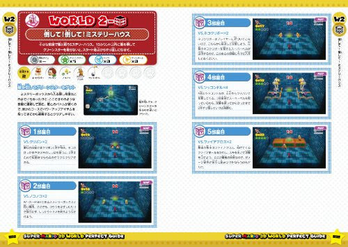 Image 8 for Super Mario 3 D World Perfect Guide