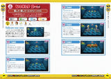 Thumbnail 8 for Super Mario 3 D World Perfect Guide