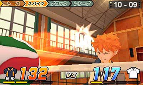 Image 8 for Haikyu!! Tsunage! Itadaki no Keshiki!! [Limited Edition]