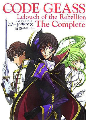 Image for Code Geass: Lelouch Of The Rebellion The Complete