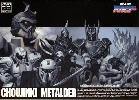 Image for Choujinki Metalder Vol.1