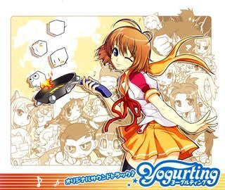 Image for Yogurting Original Soundtrack