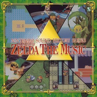 Image 1 for Nintendo Sound History Series: Zelda the Music