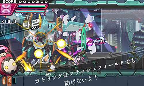 Image 2 for Armed Blue Gunvolt Striker Pack [Limited Edition]