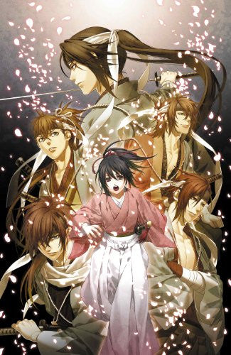 Image 1 for Hakuouki Blu-ray Box [Blu-ray+CD Limited Edition]