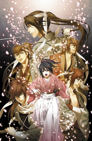 Image for Hakuouki Blu-ray Box [Blu-ray+CD Limited Edition]