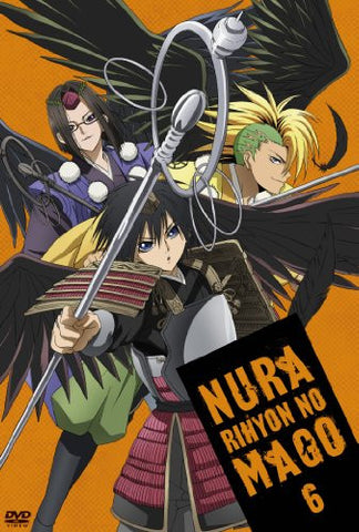 Image for Nurarihyon No Mago Vol.6 [DVD+CD]
