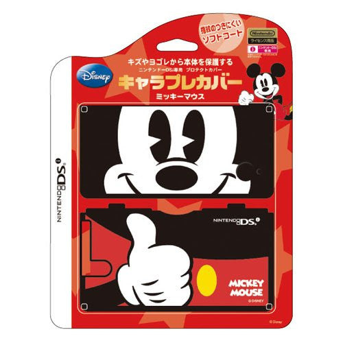Image 1 for Chara Pure Cover (Mickey Mouse)